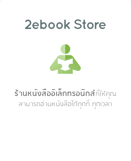 store_banner