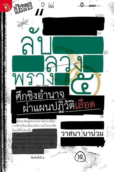 Image 04